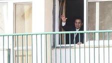 بالصور.. مبارك يحتفل مع أنصاره بذكرى تحرير سيناء