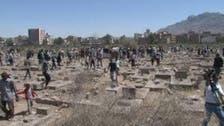 ہلاکتوں میں اضافہ، یمن میں قبروں کی قیمتیں آسمان کو چھونے لگیں