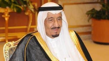 خادم الحرمين الشريفين يصدر عدداً من الأوامر الملكية