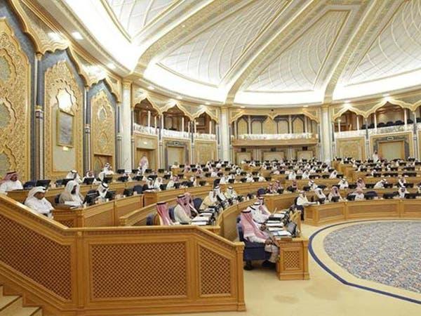 """""""الشورى"""" السعودي ينتهي من قرار خفض ساعات العمل لـ40"""