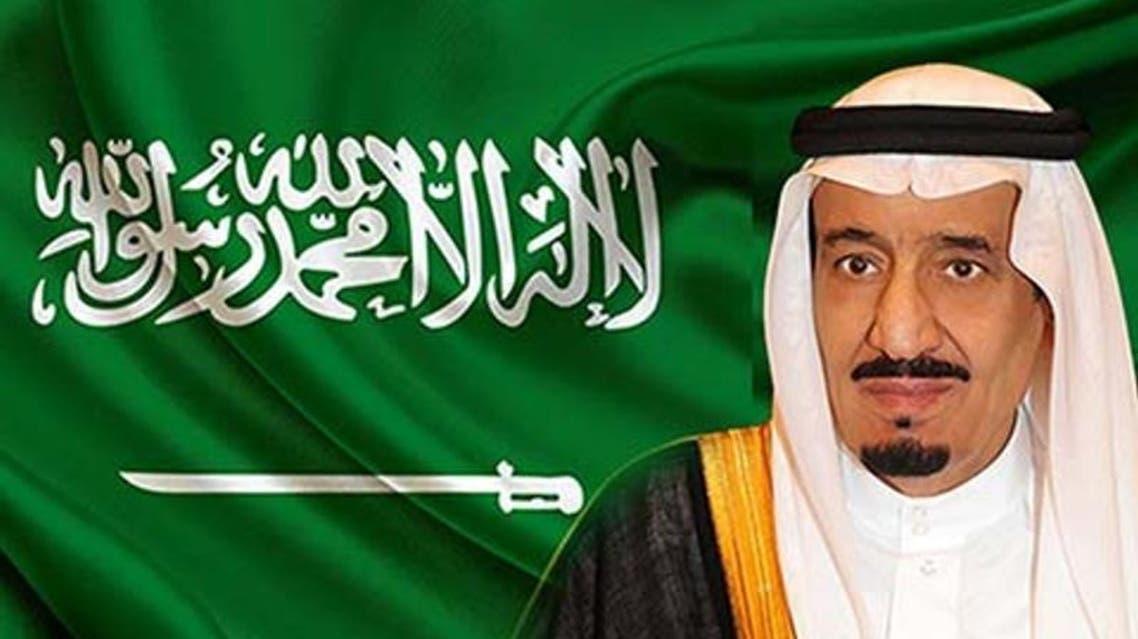 خادم الحرمين الشريفين الملك سلمان 3