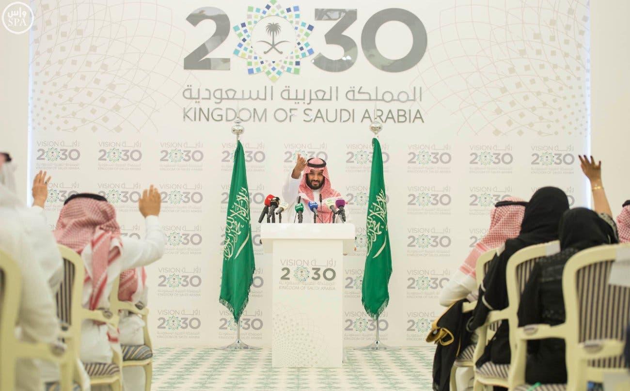 Saudi Deputy Crown Prince Mohammed bin Salman introduces Saudi Vision 2030 during a press conference. (SPA)