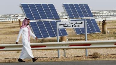 السعودية: 9.5 غيغاوات من الطاقة المتجددة بحلول 2030