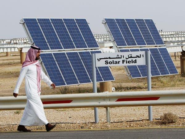 السعودية للكهرباء: إنشاء 3 محطات للطاقة المتجددة