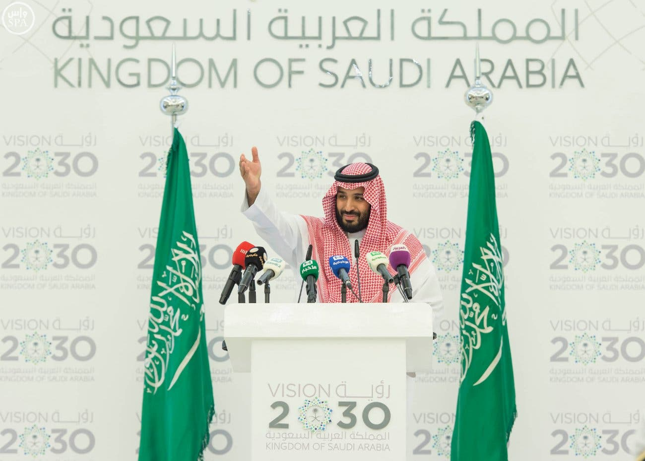 Saudi Deputy Crown Prince Mohammed bin Salman introduces Saudi Vision 2030 during a press conference. (SPA)