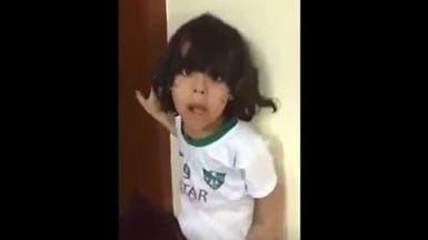 """السعودية.. فيديو ضرب طفل لميوله الرياضية يشعل """"تويتر"""""""