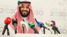 Deputy crown prince promises youth a new Saudi Arabia