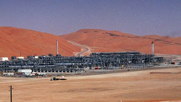 Saudi Vision 2030: A look at oil giant Aramco's ambitious IPO