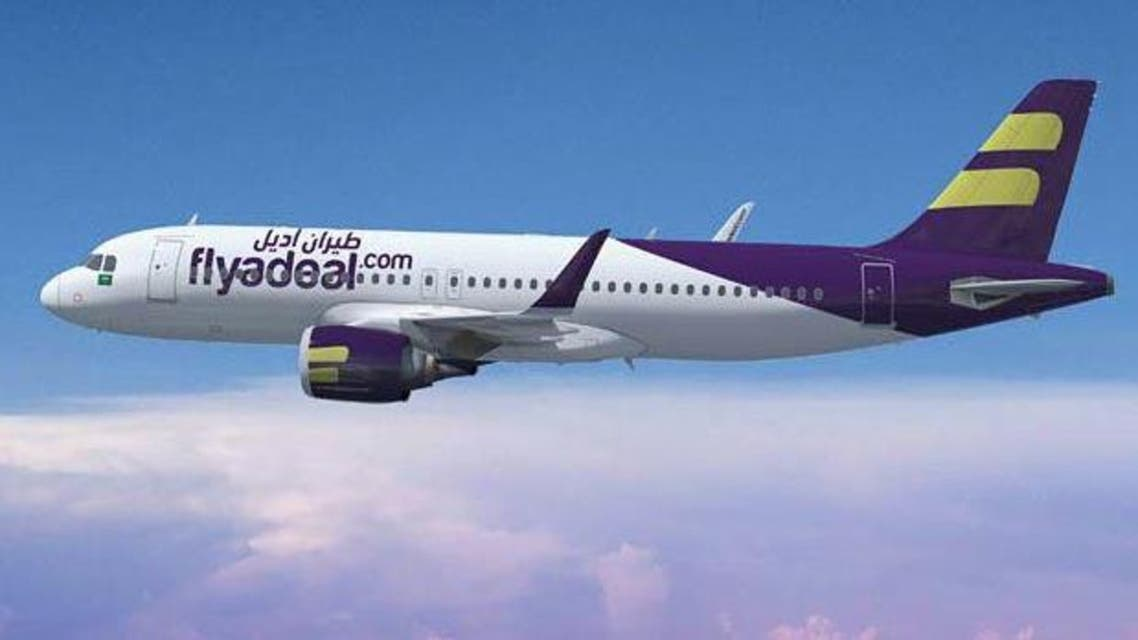 Flyadeal, a subsidiary of the state-controlled holding company that also owns national carrier Saudia, will fly both domestic and regional routes