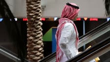 Saudi stock market surges as reforms announced