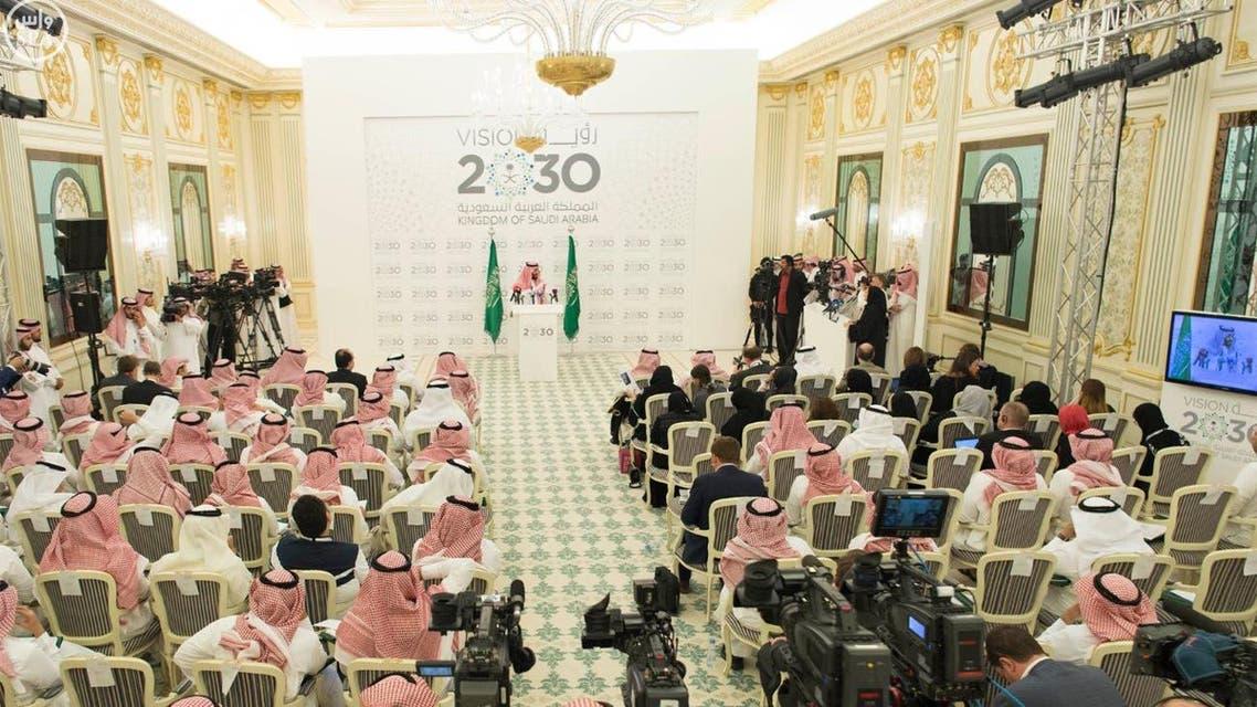 Saudi Arabia's 'Vision 2030'