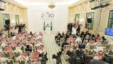 سعودی ویژن 2030ء پر عالمی رہ نماؤں اور مبصرین کا ردعمل
