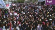 مقتدیٰ الصدر کے حامیوں کا اصلاحات کے حق میں مظاہرہ