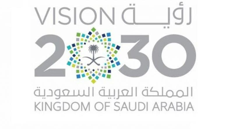 1e7502b83 Full text of Saudi Arabia's Vision 2030 - Al Arabiya English