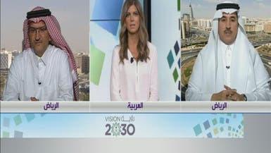 نقلة نوعية مرتقبة للقطاع الخاص مع انطلاق رؤية السعودية