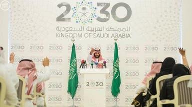خبراء للعربية.نت: السعودية ستستقطب الاستثمارات الذكية