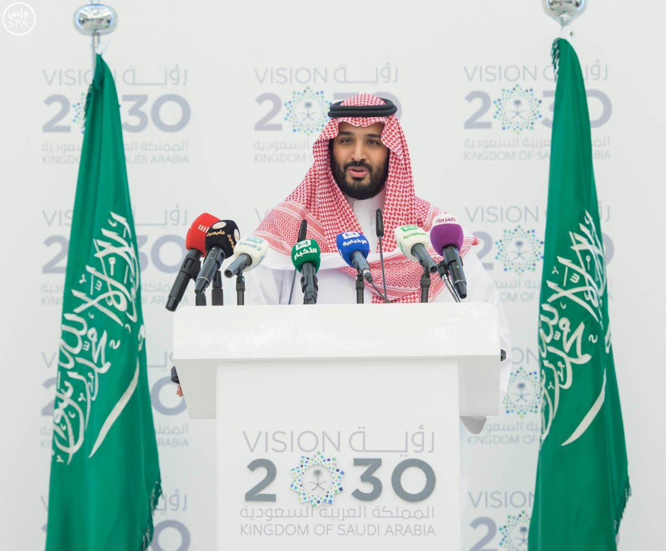 Saudi Crown Prince Mohammed bin Salman introduces Saudi Vision 2030 during a press conference. (SPA)