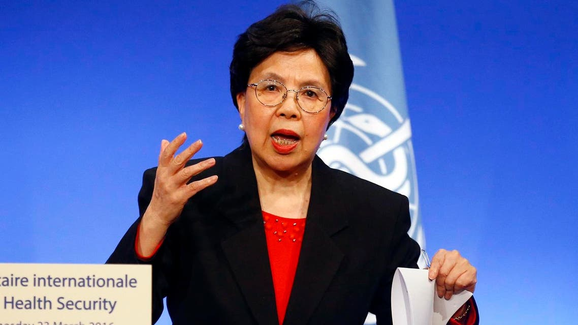 World Health Organization Director-General Margaret Chan delivers her speech during a conference on International Health Security at a summit on health in Lyon, central France, Wednesday, March 23, 2016. (AP)