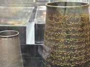 4 متاحف إسلامية تفتح أبوابها قريباً في مكة المكرمة
