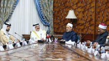شيخ الأزهر: ندعم وحدة البحرين واستقلال إرادته