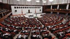 """""""ترکی کا سیکولرزم"""" ایردوآن اور پارلیمنٹ کے درمیان تنازع کا سبب"""