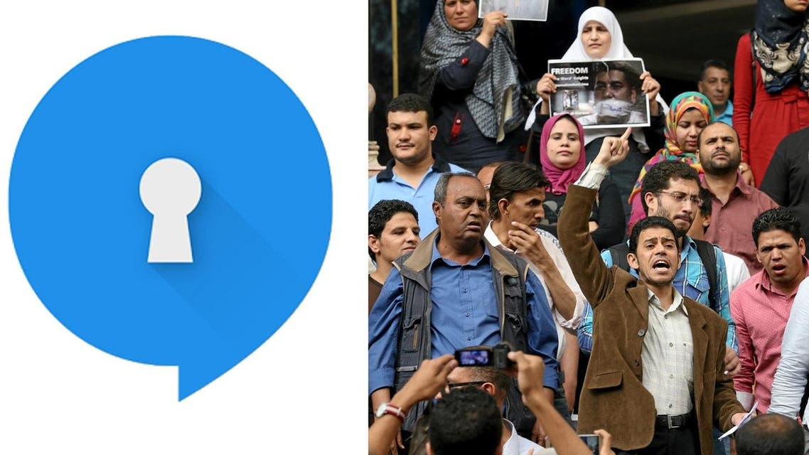 has become a new popular tool to mobilize protests by Egyptians because of its accessibility and ability to provide privacy. (Reuters)