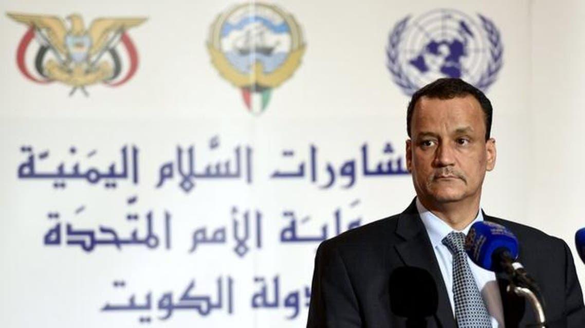 اليمن المحادثات اليمنية اسماعيل ولد الشيخ