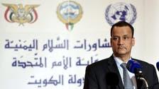 امن کے بغیر یمن نہیں لوٹیں گے: خصوصی ایلچی