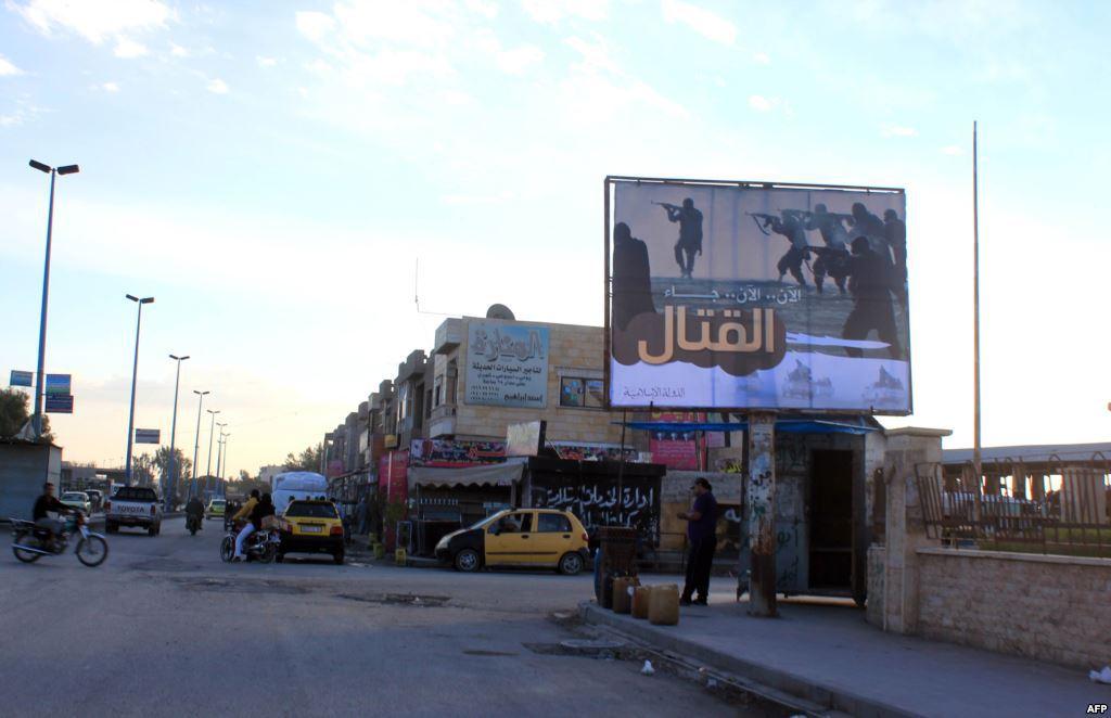 شوارع الرقة