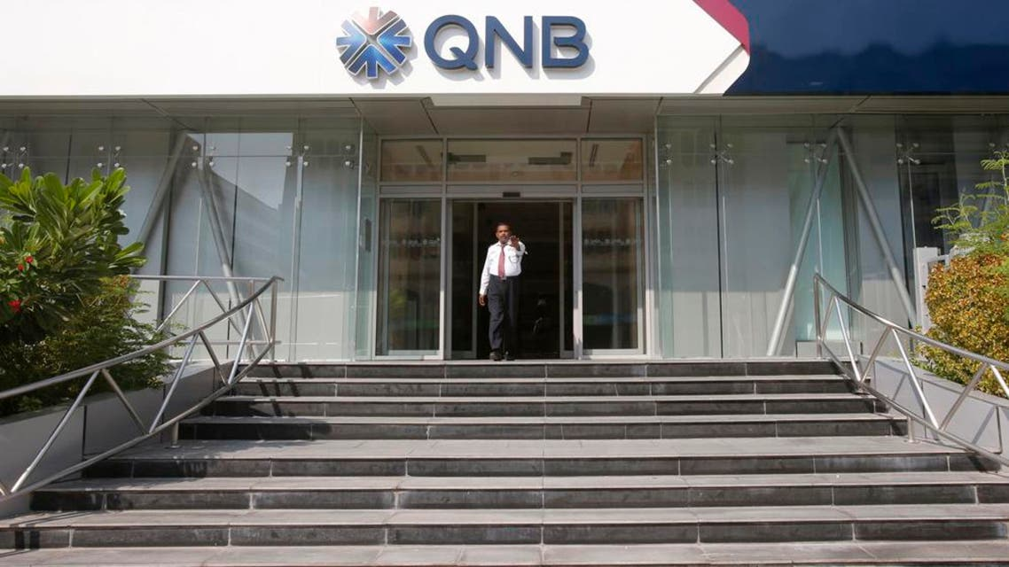 QNB is one of the largest banks in the Middle East, and earlier this month reported a first quarter seven per cent increase in profits to almost $800 million. (Reuters)