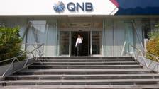 QNB يبحث خيارات تمويلية لمواجهة تبعات المقاطعة