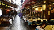 'Kill bill?' Turkish man shoots friend over who pays for meal