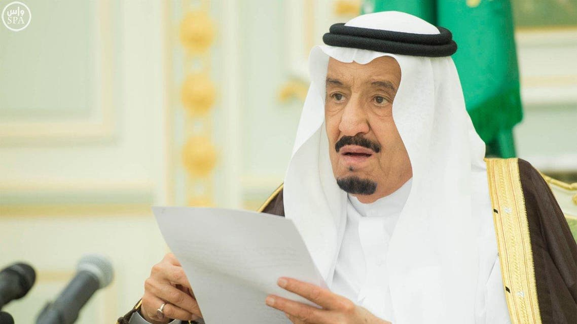 King Salman said that Saudi Arabia is moving forward on the track of growth and development holding fast to religious fundamentals and social values. (SPA)