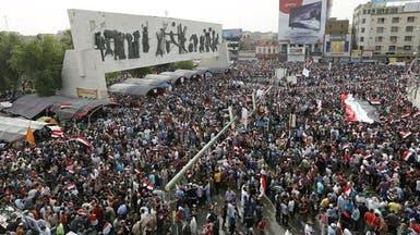 العراق.. المعتصمون بالمنطقة الخضراء يعلنون انسحابهم