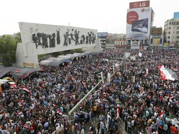 تظاهرة للتيار الصدري وسط بغداد السبت