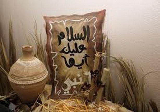مكة تحوي الكثير من التحف الأثرية