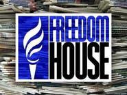 حرية الصحافة حول العالم في أدنى مستوى منذ 12 عاماً