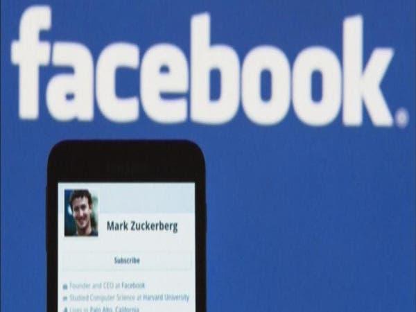 جماعات حقوقية: فيسبوك يفرض رقابة على توثيق انتهاكات