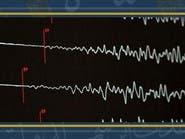 زلزال قوته 6 درجات يضرب شرق إندونيسيا