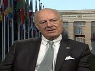 دي ميستورا: نسعى لعقد جولة مفاوضات سورية يوليو المقبل