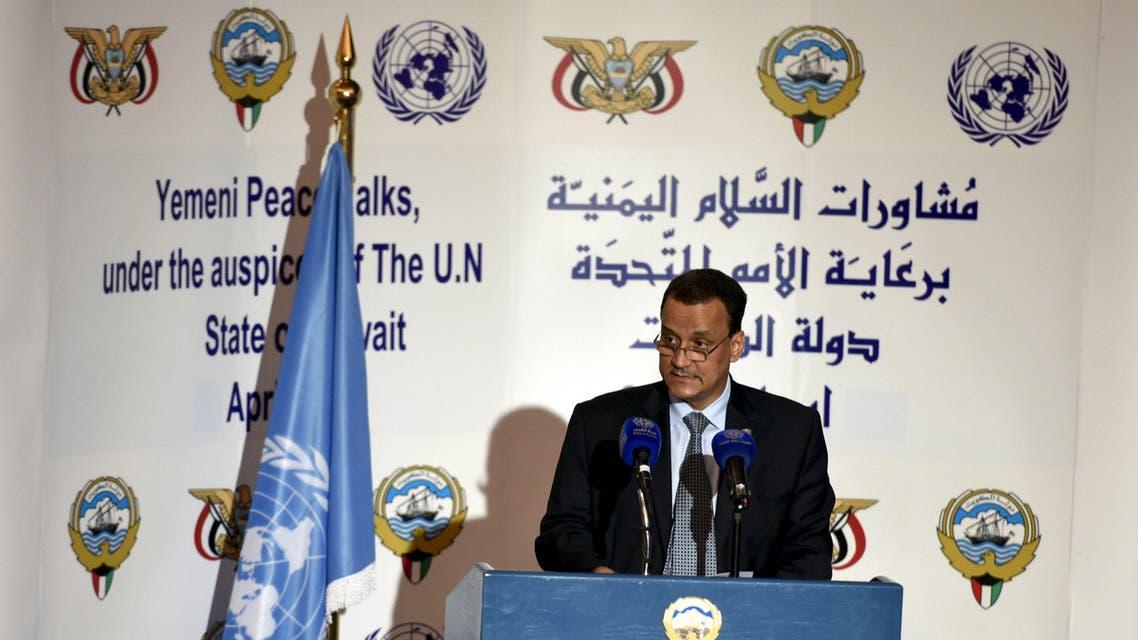 المباحثات اليمنية اسماعيل ولد الشيخ اليمن 3