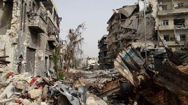 تظاهرات متوقعة حول العالم للتنديد بالمجازر في حلب