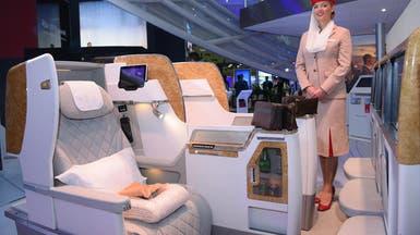 طيران الإمارات تكشف عن مقاعد درجة رجال الأعمال الجديدة
