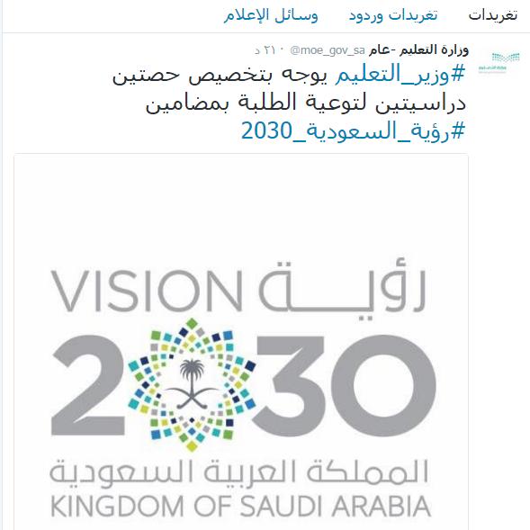 السعودية تسجل 3 أرقام قياسية متتالية في تدفقات الاستثمار الأجنبي المباشر