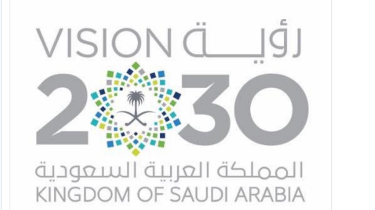 المرحلة التالية لتحقيق رؤية 2030.. 3 محاور لإجراء تحديثات تطويرية