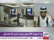 #رؤية_السعودية_2030 .. تدريب نصف مليون موظف حكومي