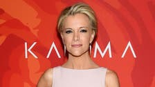 Donald Trump set for Megyn Kelly's Fox TV special
