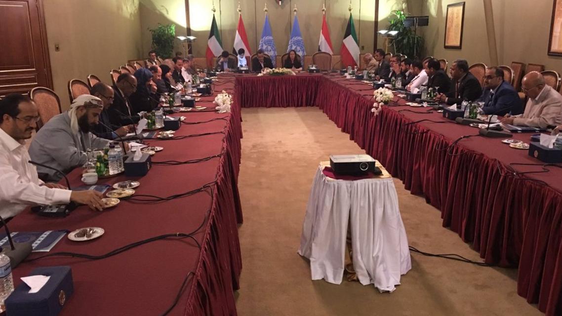 من المفاوضات اليمنية في الكويت