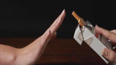أطباء بريطانيون: نعم للسجائر الإلكترونية