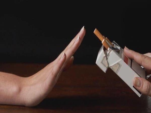 أطباء ينصحون بالسجائر الإلكترونية للإقلاع عن التدخين